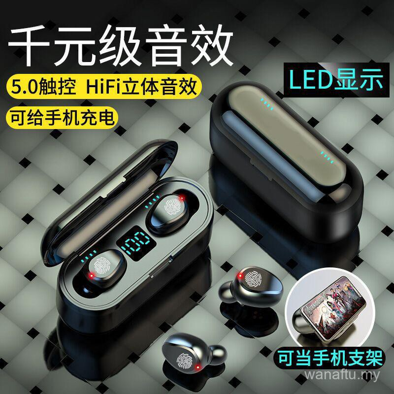 5.0 Wireless Bluetooth Headset In-ear Gaming Earbuds Headphone High Quality with Charging Box/ Phone Stand