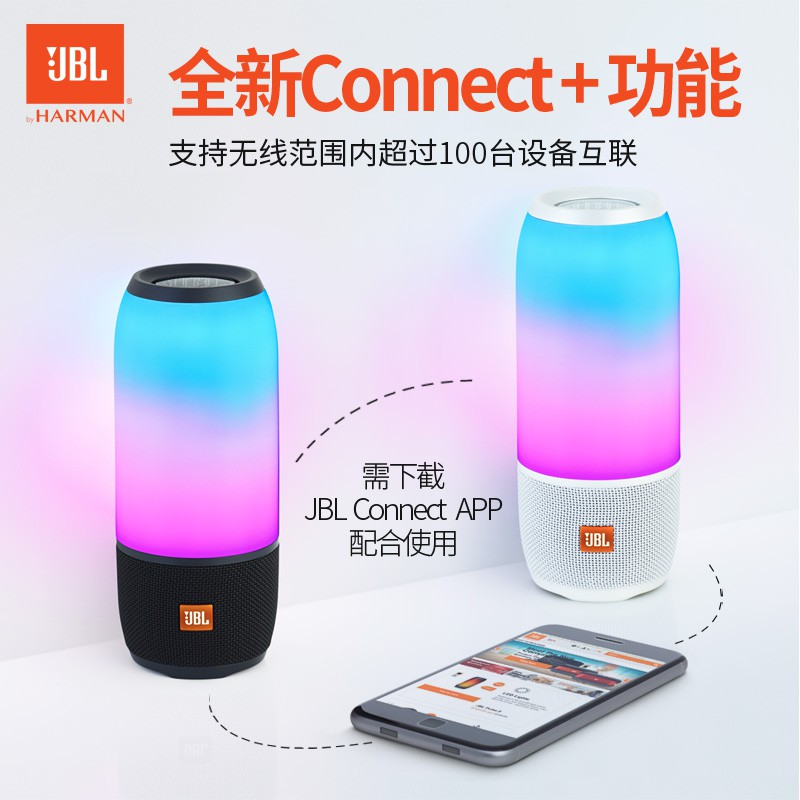JBL Wireless Bluetooth Speaker Mini Portable Sound with Mic TF Card  Loudspeaker