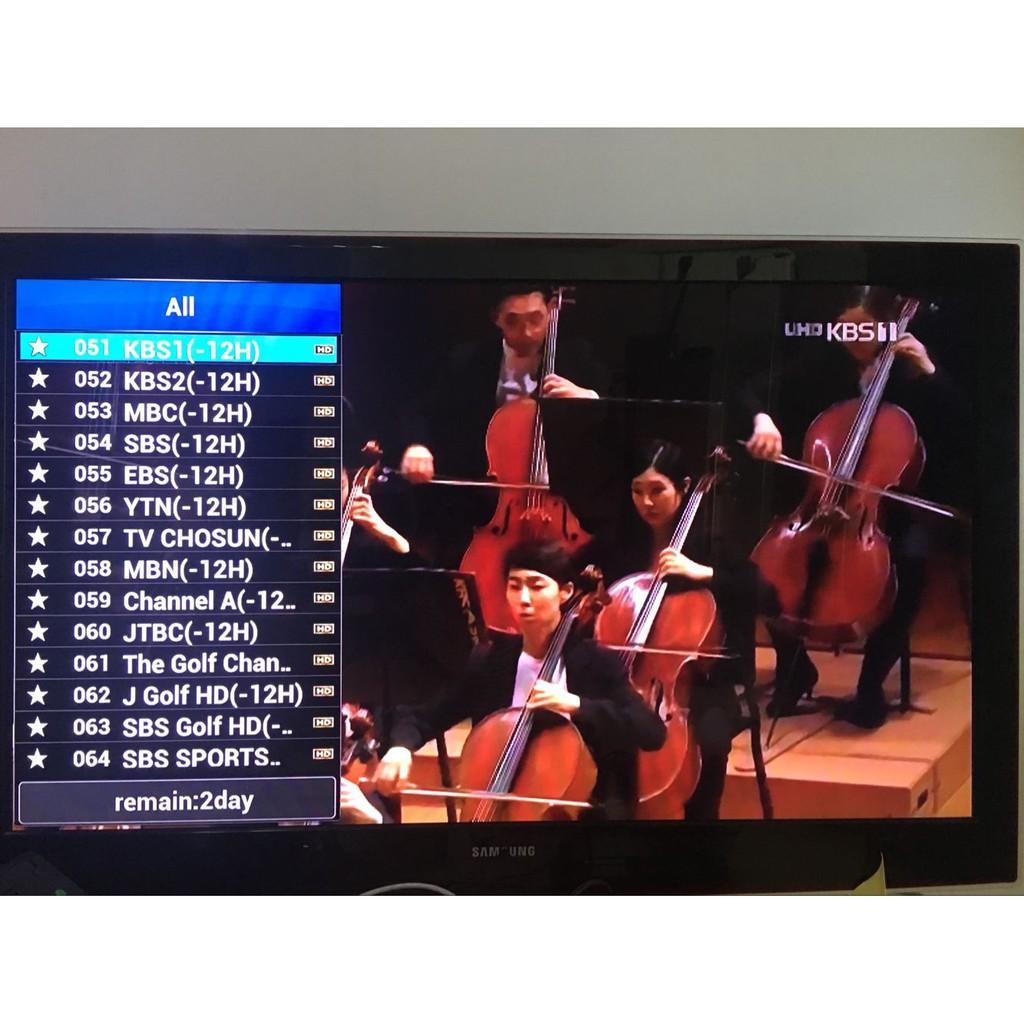 korea tv channel iptv box
