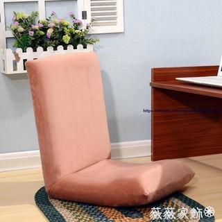 Fabulous Simple Modern Single Folding Sofa Floor Chair Bay Window Gamerscity Chair Design For Home Gamerscityorg