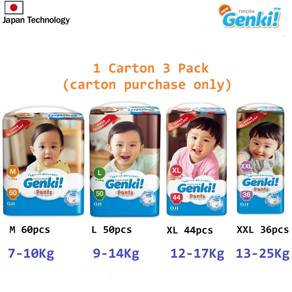 New Stock 6 Pack Merries Walker Pant Diapers Made In Japan Mix Baby Born 24 S Size Option Shopee Malaysia