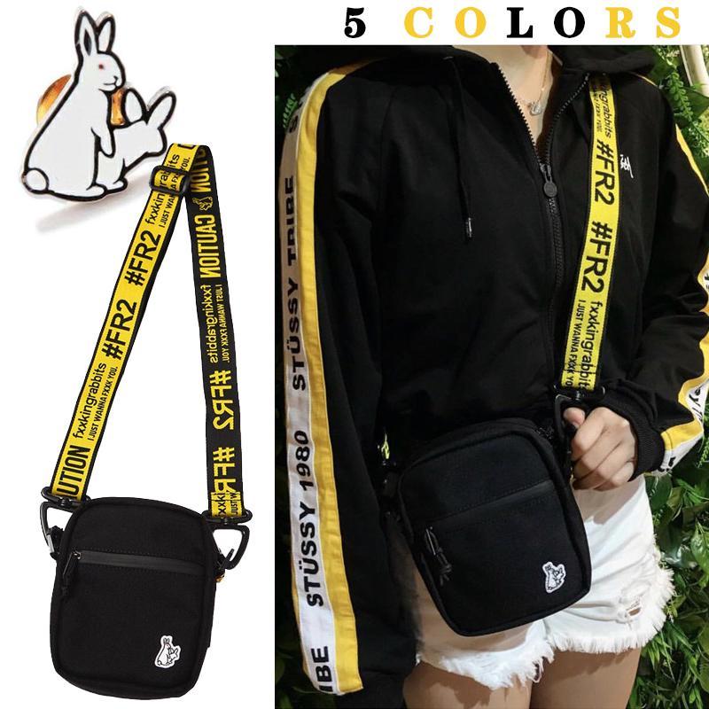 7f6176dcd9fcc FR2 Fucking Rabbits Japanese Magazine Small Shoulder Bag Crossbody ...