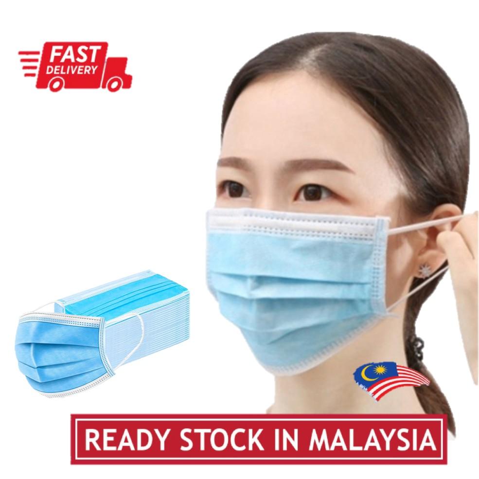 3 ply face mask / 3 layer penutup muka / 一次性三层口罩 / 50PCS /Face Mask Disposable (KLANG Ready Stock)