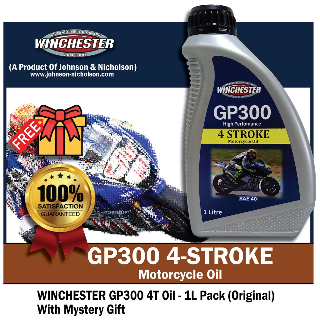 Winchester Motorcycle Oil GP300 4 STROKE (1L)