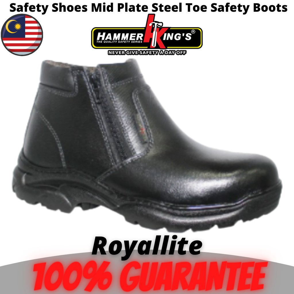 Hammer King'S Top Safety Shoes Boots Steel Toe Cap Steel Mid Plate Zip On Premium Quality Genuine Leather (13009)