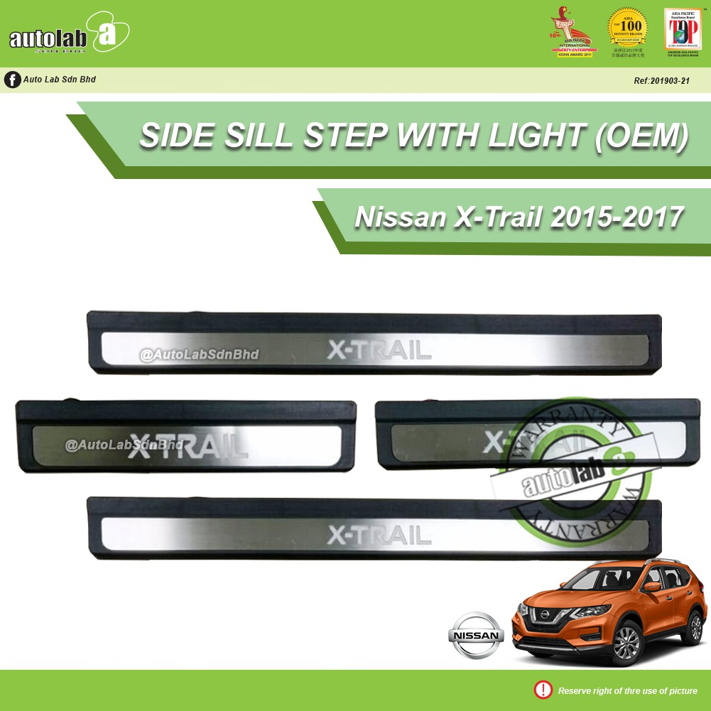 Side Sill Step with LED Light - Nissan XTrail 2015-2017