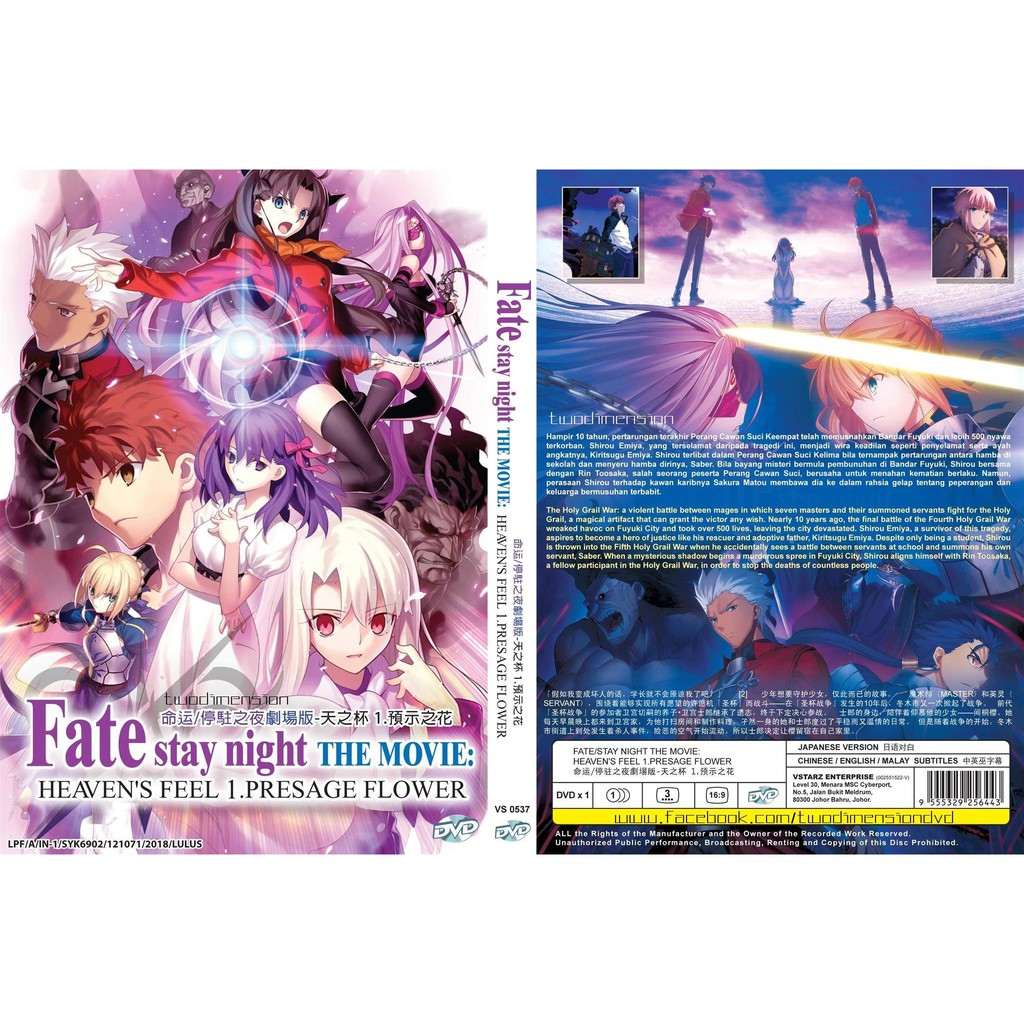 fate stay night unlimited blade works subtitles download