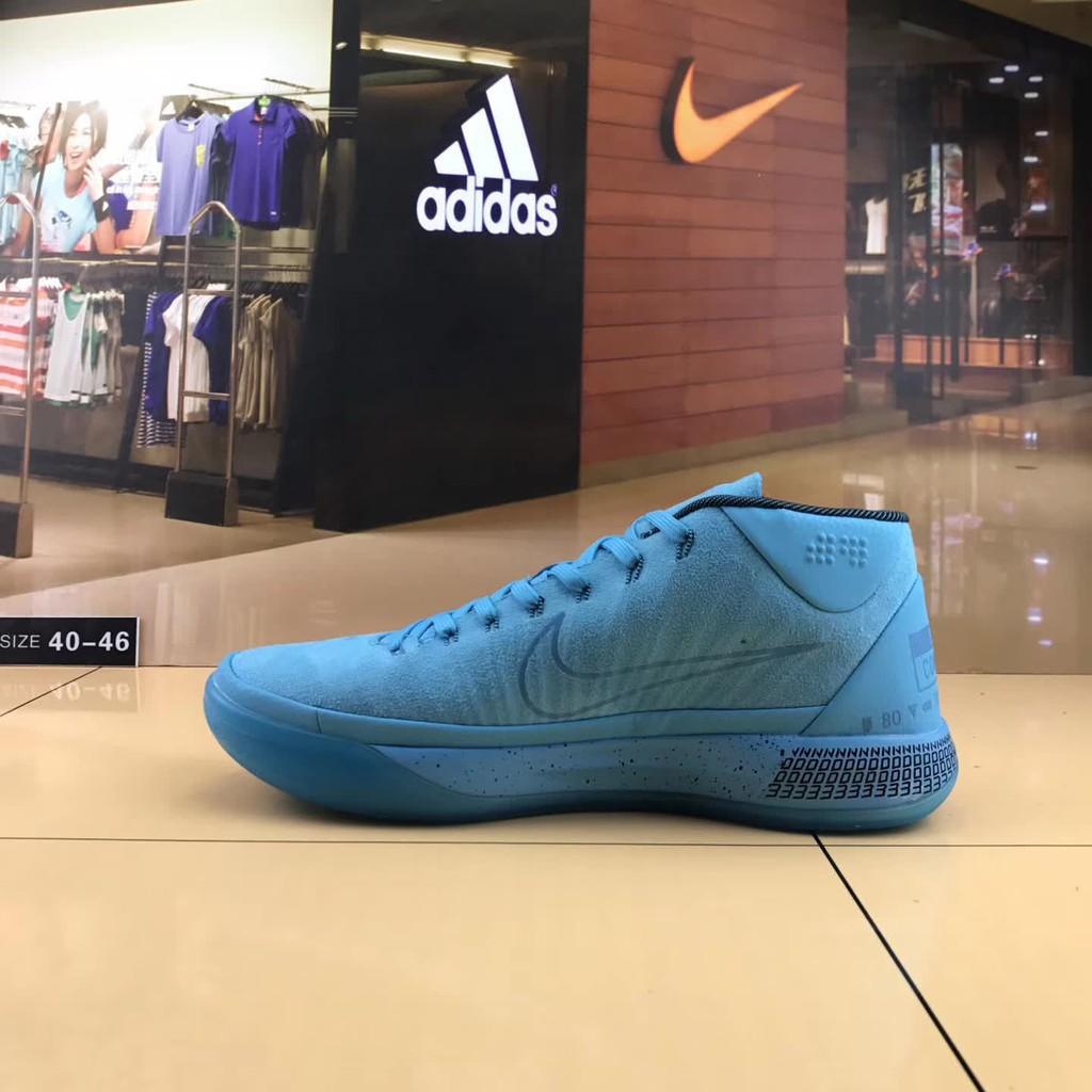 info for b545e b56d7 Original Nike Kobe Bryant 13 AD Mid basketball shoes Color train sneakers  Blue