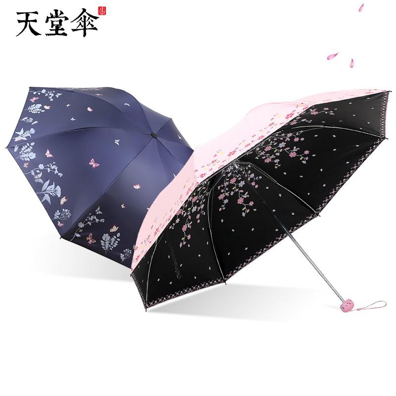 Color : B Windproof Umbrella 8 Bone Umbrella Stand Ultra Light Anti-UV Rain and Rain Dual-use Easy Folding Three-fold Umbrella Umbrella