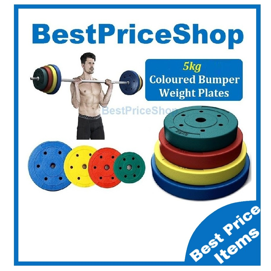 Black Smooth Coated Weights for Quiet Lifts Standard Hammertone Weight Plate