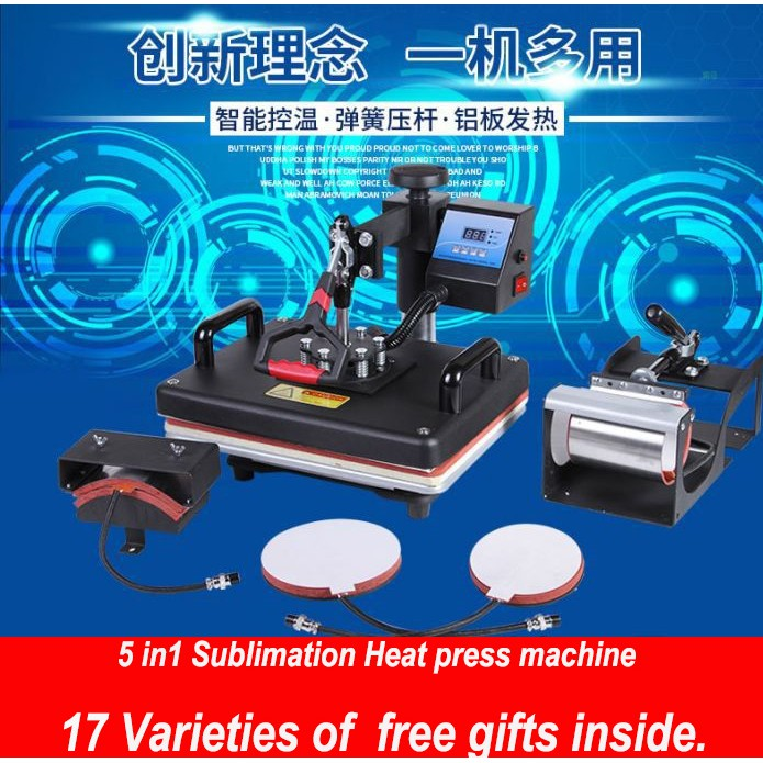 5in1 Heat Press Transfer Printing Machine+17varietie of Free Gifts+Free  Shipping