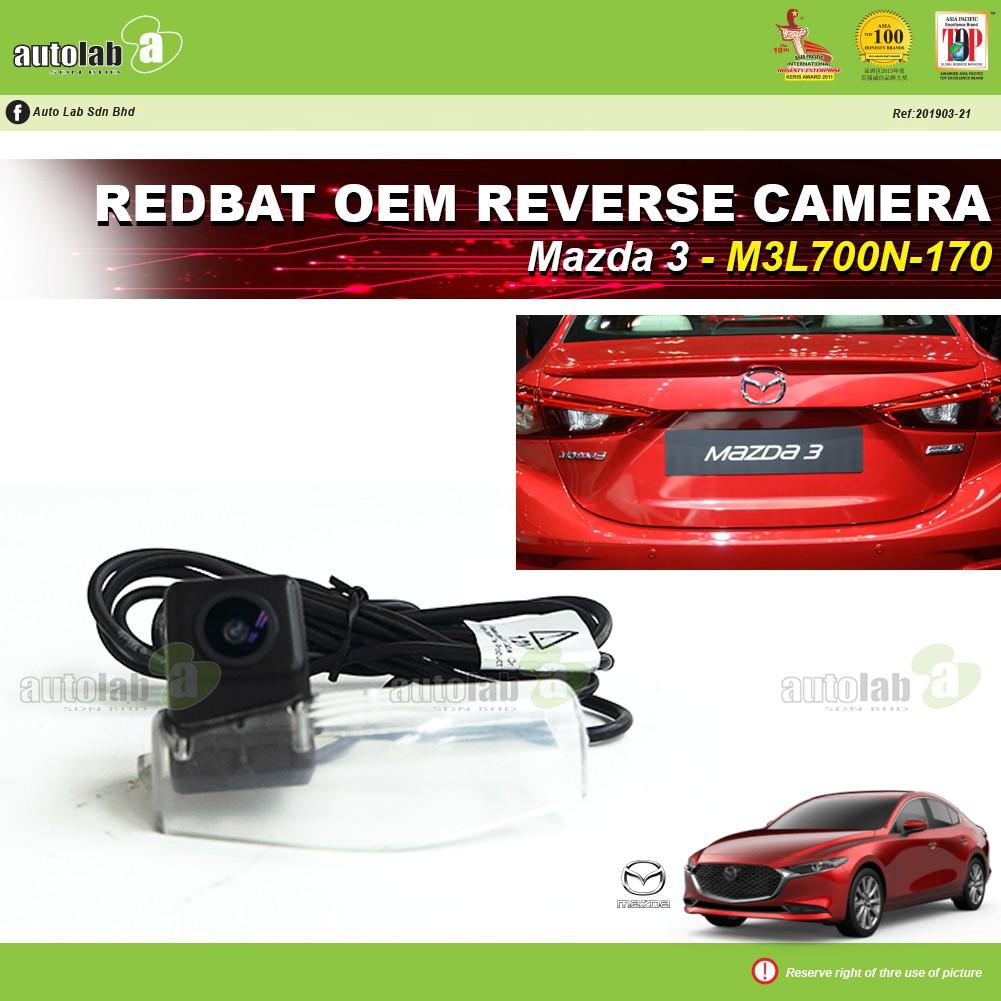 Redbat OEM Reverse Camera back door handle Mazda 3 (Taiwan)