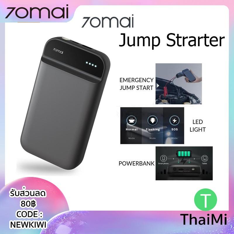 70mai Jump Starter car Jump Starter Power Bank With Bag Car Jumpstarter Auto Buster Car Emergency Booster ไฟฉุกเฉิน