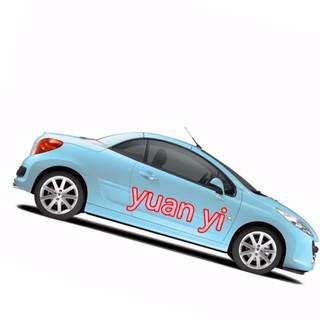 1pcs Fashion Mini Auto Car Trash Trash Bin Shopee Malaysia
