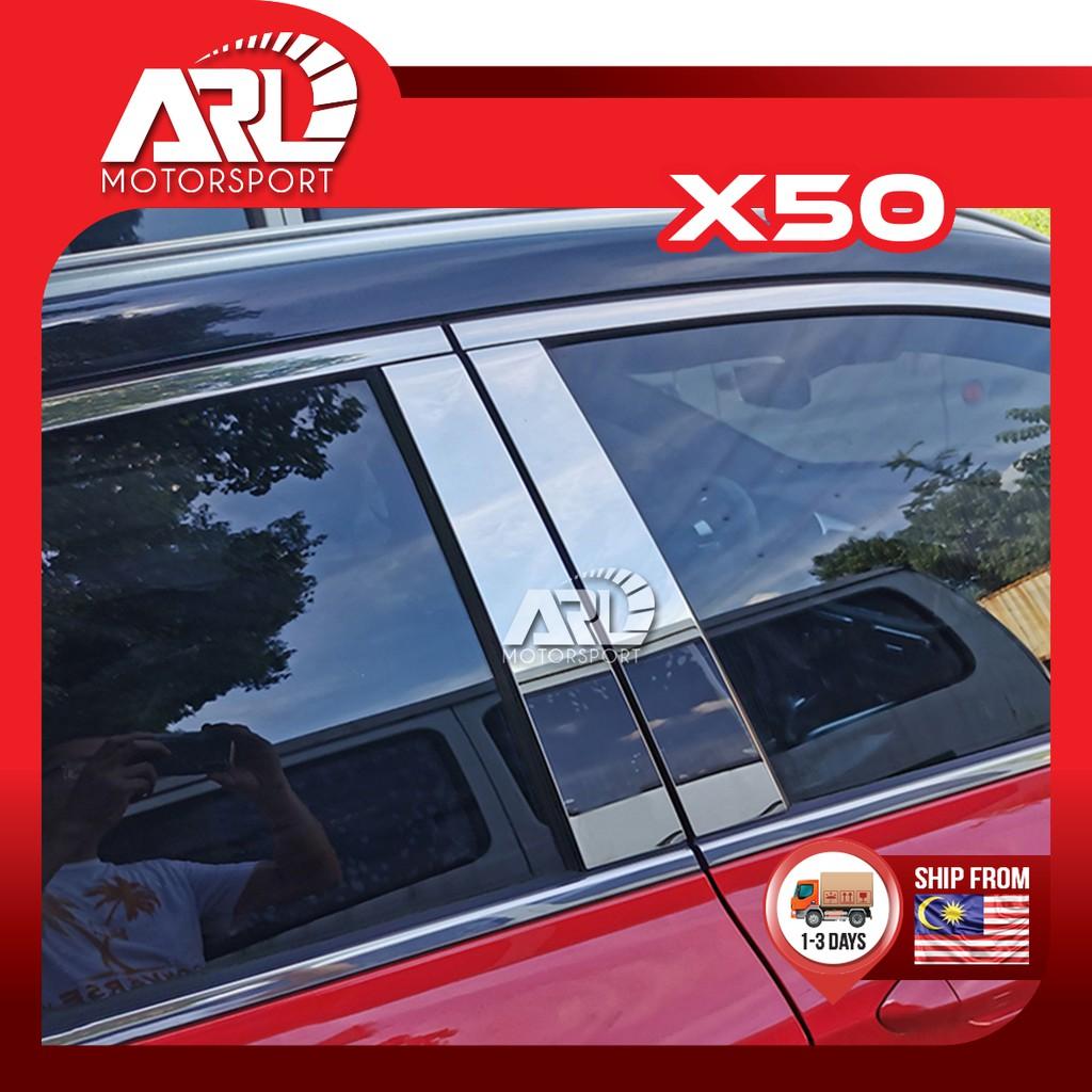 Proton X50 2020 2021 Door Pillar PC Carbon Fiber Design Protector Car Auto Acccessories ARL Motorsport
