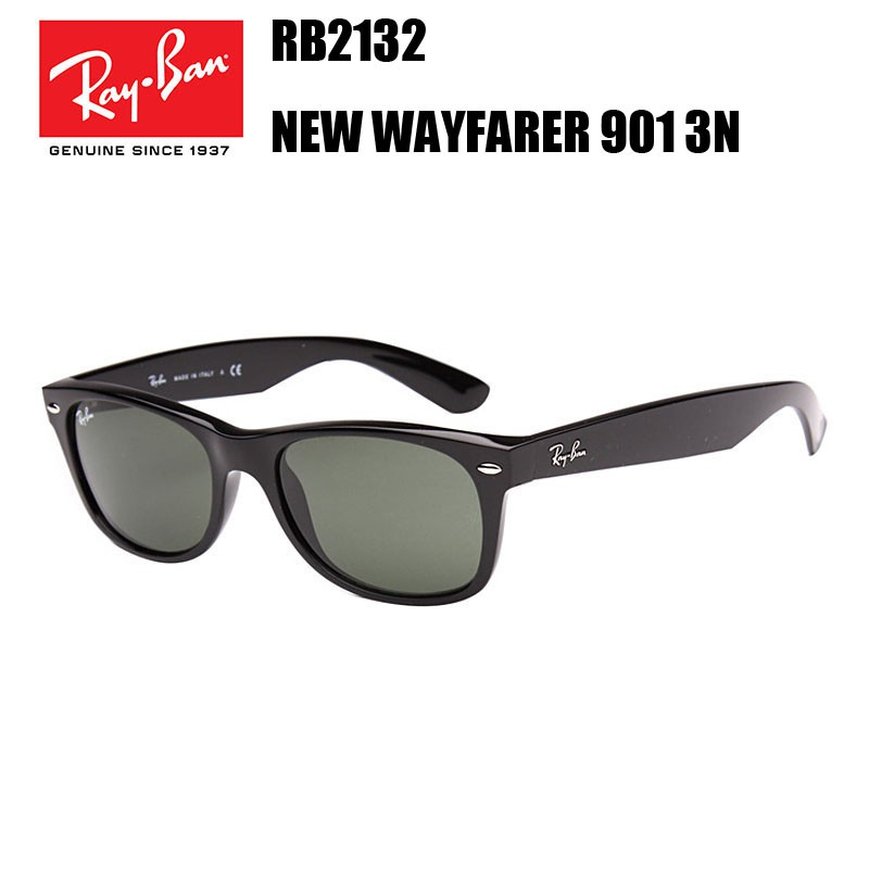 5ecb6b8bcf5 100% Original Ray-Ban New Wayferer RB2132 901 55mm