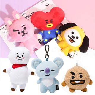 Cute Peasecod Pea Doll Beans Plush Stuffed Keychain Emoji Toy Bag Pendant Key