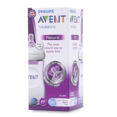 (CLEARANCE) Philips Avent 9oz / 260ml Wide Mouth PP Feeding Baby Bottle