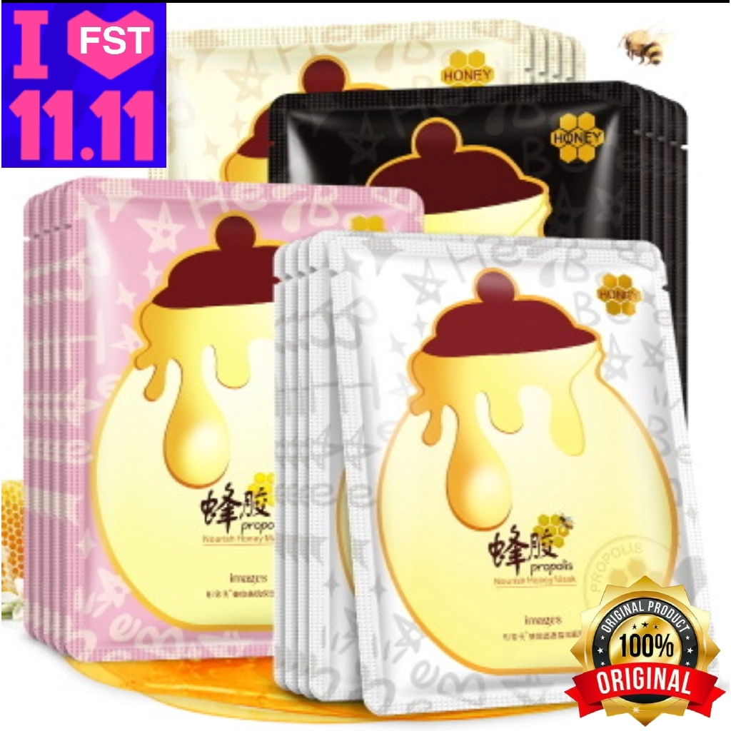 FST IMAGES Nourish Honey Facial Mask