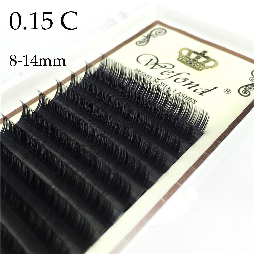 6e3892269bc ProductImage. ProductImage. Individual Eyelash 0.15 C Curl Fake Eye Lashes  Extension Mink False Eyelashes
