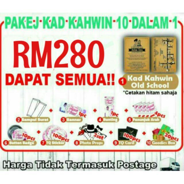 Kad Kahwin Murah 5sen 10sen 15sen 20sen Shopee Malaysia