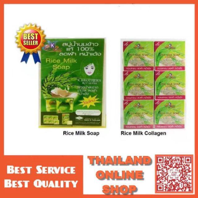 (Promotion 2doz combo set)K Brother Rice Milk Soap➕Rice Milk Collagen Soap