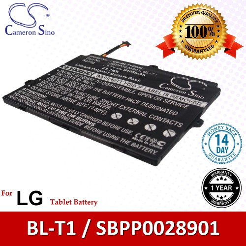 CS Tablet Battery BLT100SL LG Optimus Pad L-06C / LG Optimus Pad V900  Battery