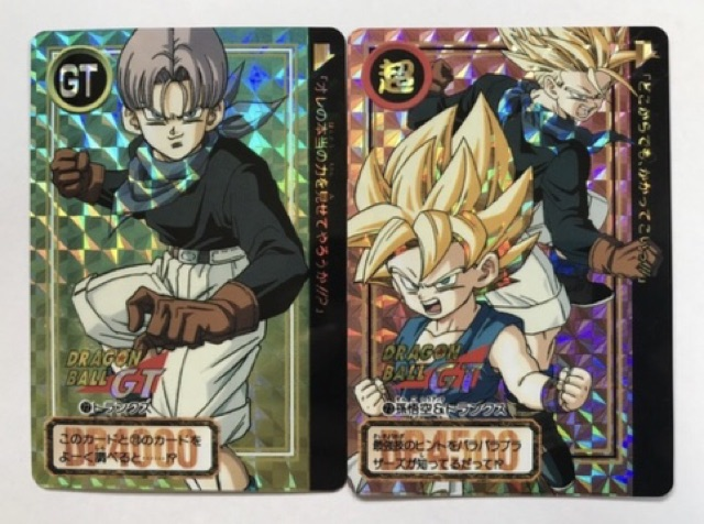 Prism Card Bandai Dragon Ball GT Carddass Goku and Trunks Made In Japan