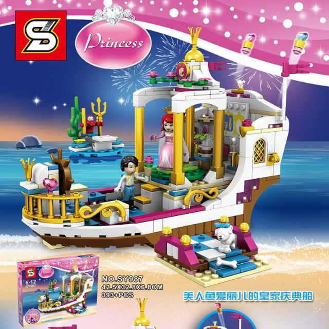 Doll Houses Lepin 25013 Princess Girl Series Ariels Royal Celebration Boat Compatible With Lego Blocks Friends Castle Assembly House Puzzl Toys & Hobbies