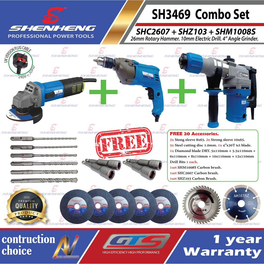 Shenheng professional power tools 3 model combo set Free 20pcs accessories.