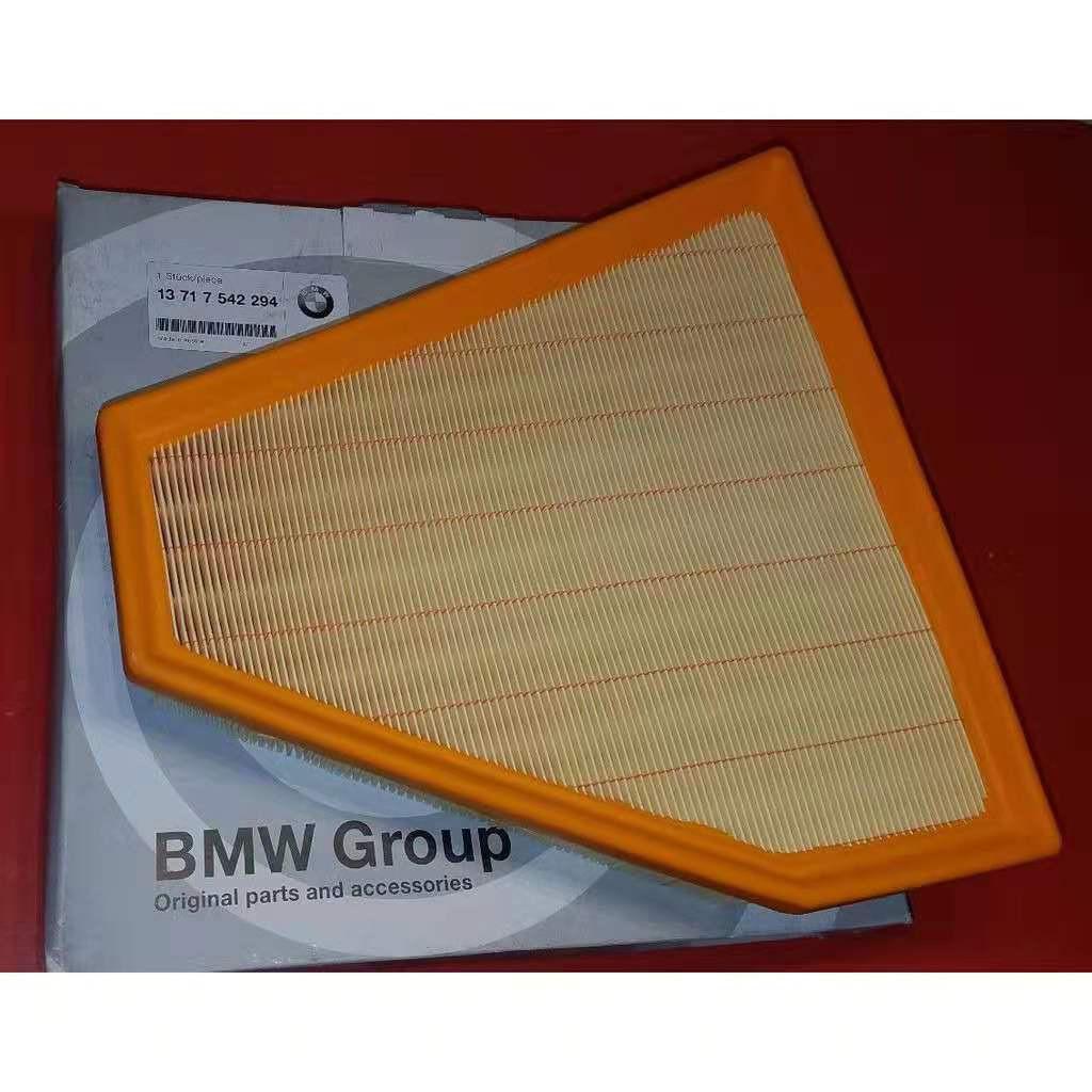 Bmw E90 E91 E92 E93 325i 330i 328i E81 E87130i Air Filter Shopee Malaysia