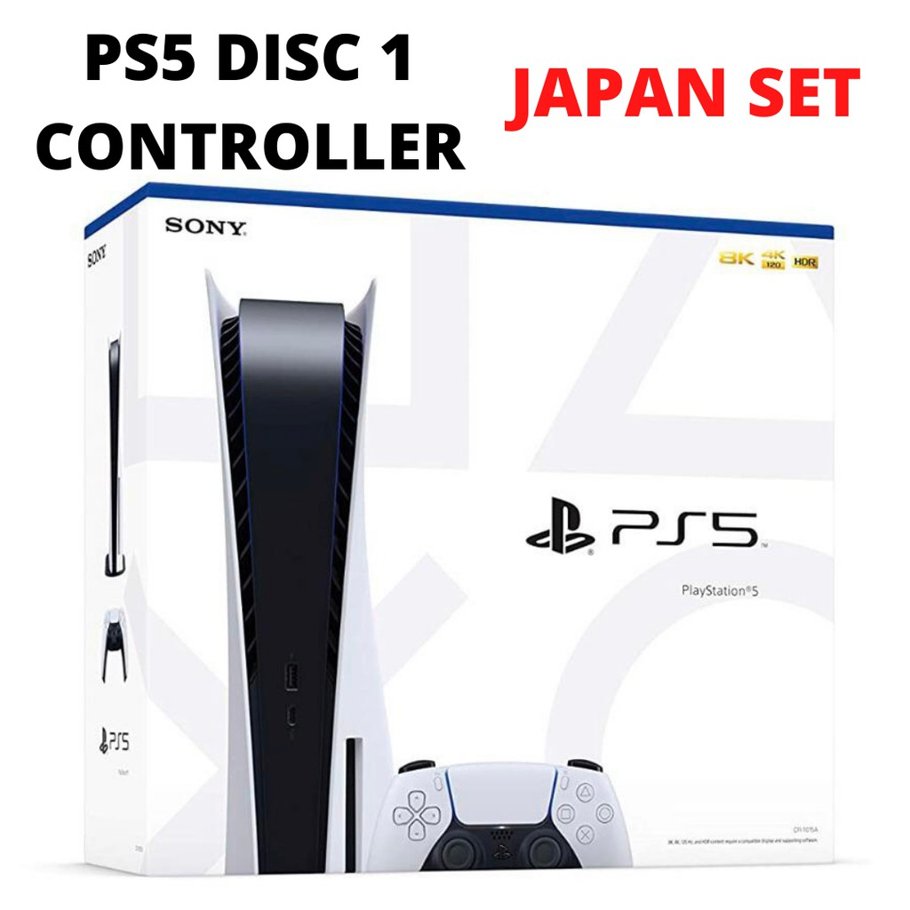 PS5 Console Disc/Digital Version/SONY PlayStation 5 (15 Month Sony Malaysia Warranty)[READY STOCK]
