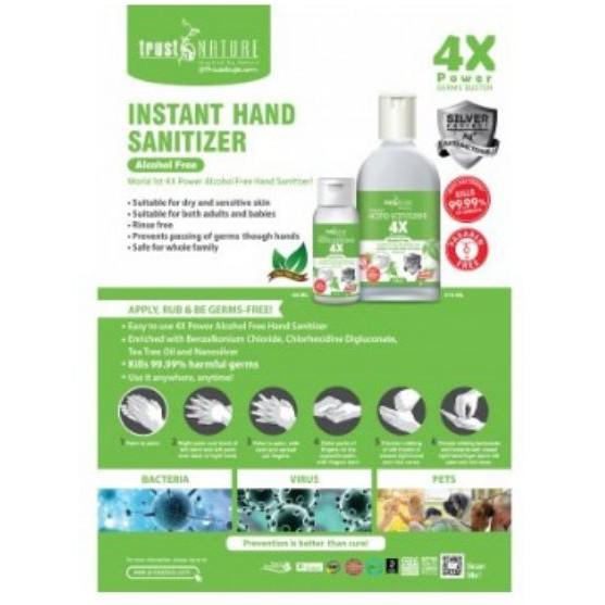 Trust Nature Instant Hand Sanitizer 60ml