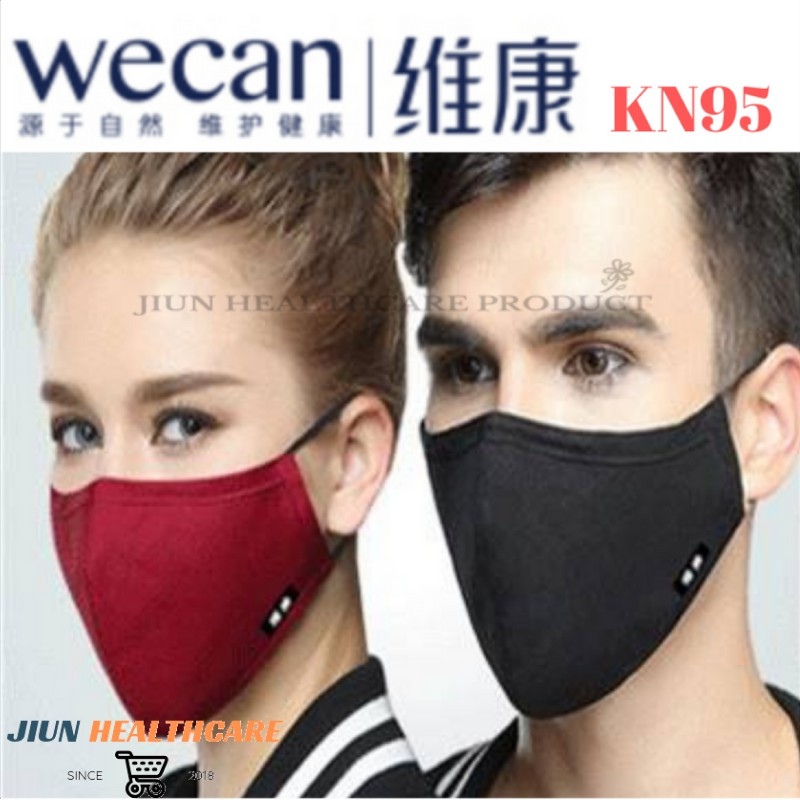 Washable N95 Wecan Mask 2 1mask Protective Filters