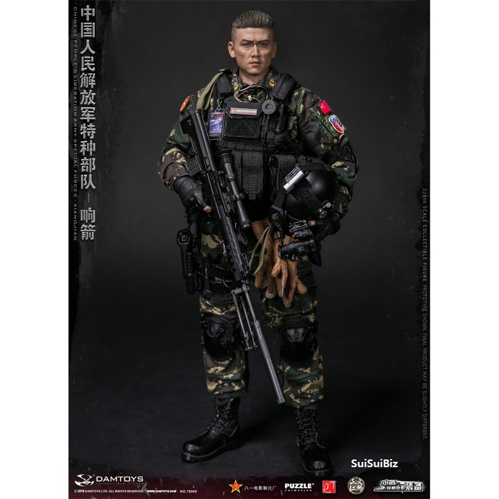 SOLDIER STORY FLAG CHINESE EXPEDITIONARY FORCE 1//6 ACTION FIGURE TOYS