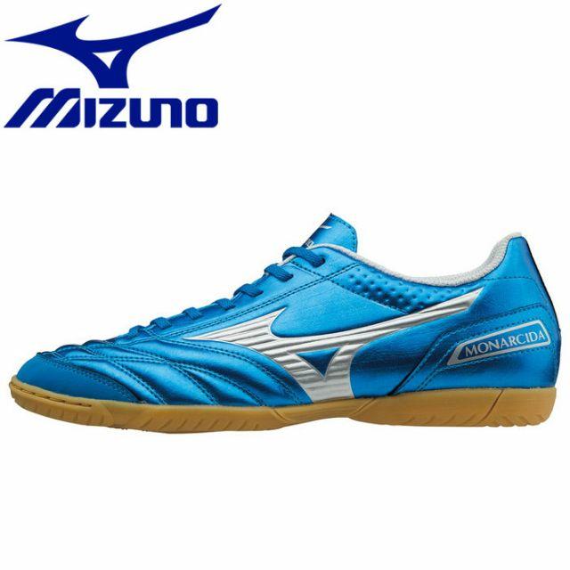 mizuno futsal malaysia