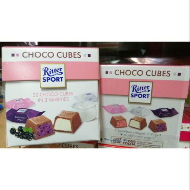 Ritter Sport Yogurt Mix Hot Price Shopee Malaysia