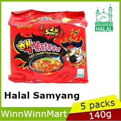 (Halal) Samyang Hot Chicken Flavor Ramen-2X Spicy (5 x 140g)