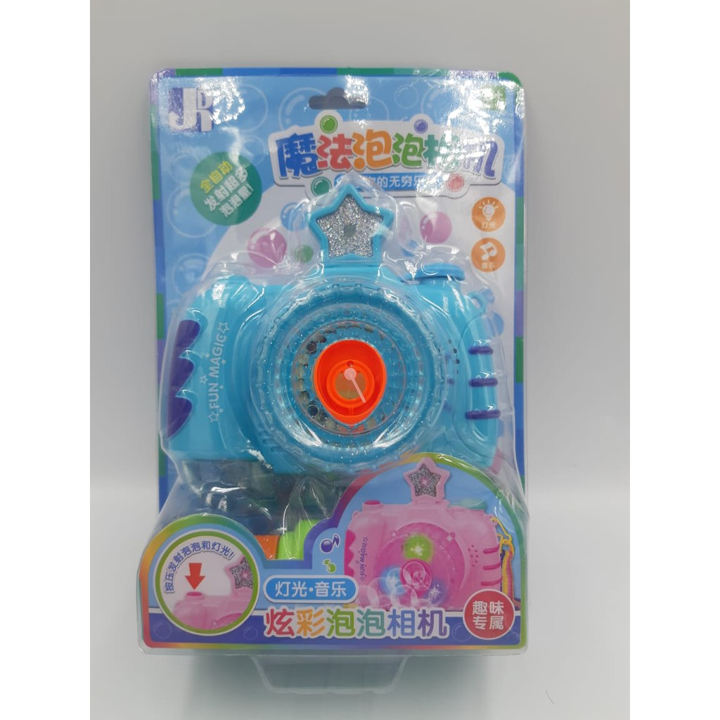 FREE BATTERY Bubble Dream Camera Toy Battery Operated Outdoor Toy Continuous Bubble Release Buih Mesin sabun.