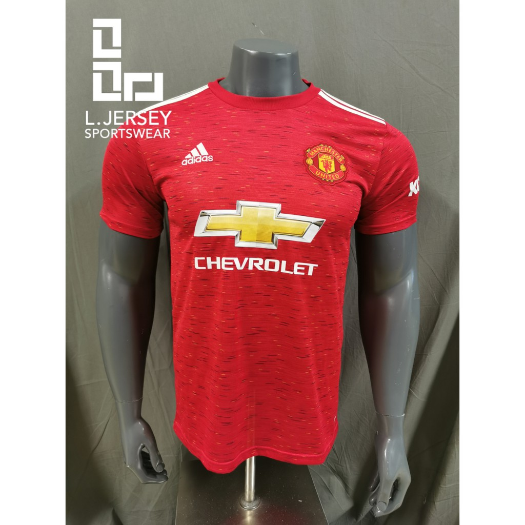 Manchester United Men Home Season 20/21 CLIMALITE Fans Jersey