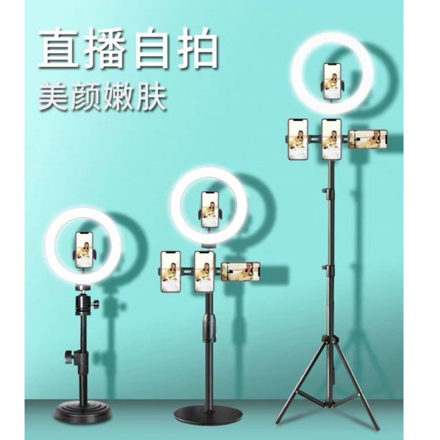 Adjustable Light Stand for Fb Live with Two 2 Phone Clip 200 CM TRIPOD