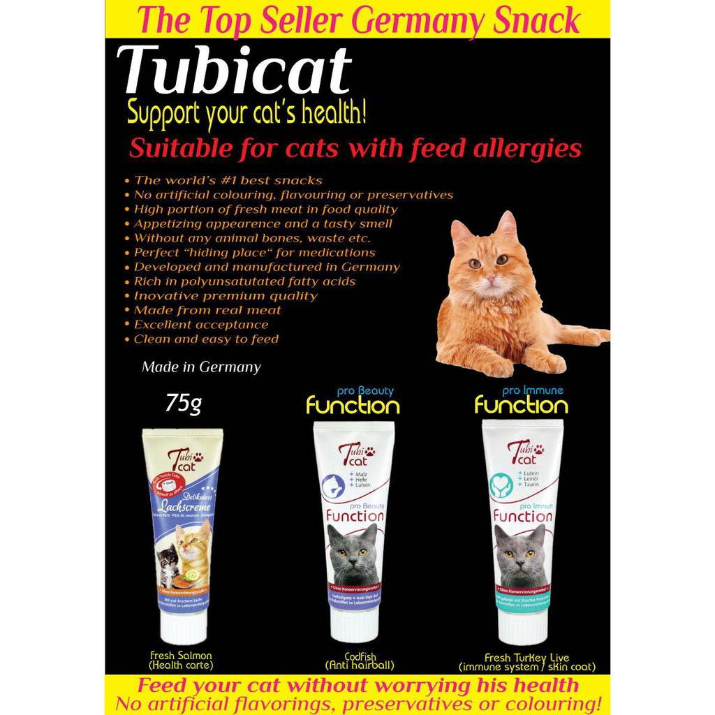 GERMANY SNACK Tube TUBICAT PRO BEAUTY FUCTION Cat Supplement KucinG