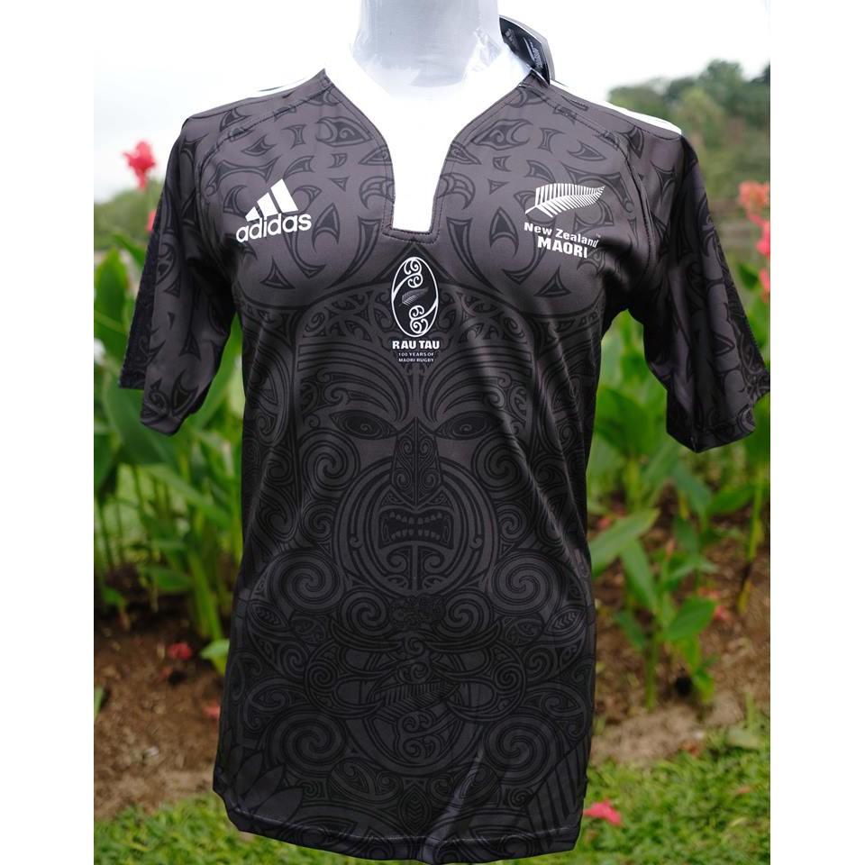 Māori All Blacks 2016 17 Adidas Shirt  a35af36d7