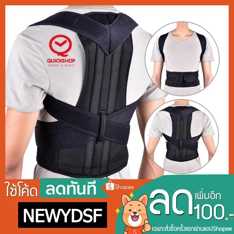 HOT🔥 แก้ปวดหลัง เสื้อพยุงหลัง (Size M และ XL) ที่รัดแก้ปวดหลัง เข็มขัดยกของ เสื้อหลังตรง เข็มขัดพยุงหลัง เสื้อพยู