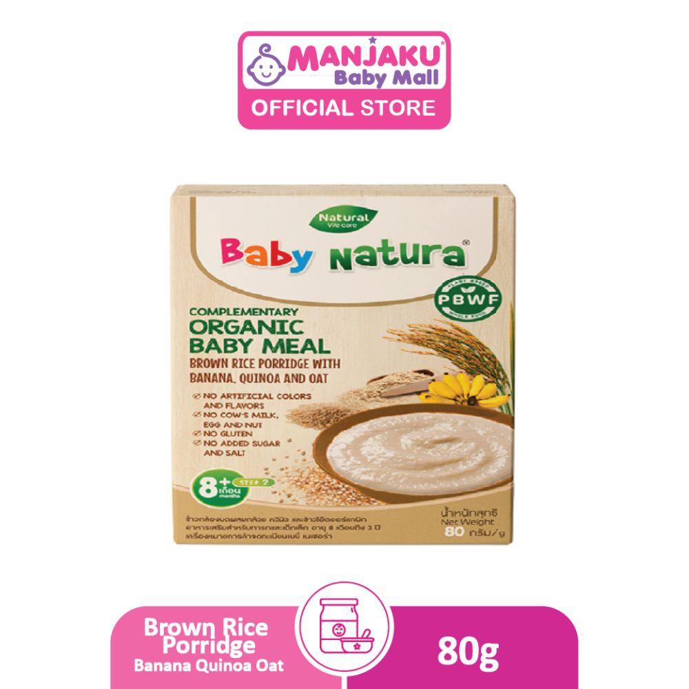 Baby Natura Organic Brown Rice Porridge 80g – Banana, Quinoa, & Oat