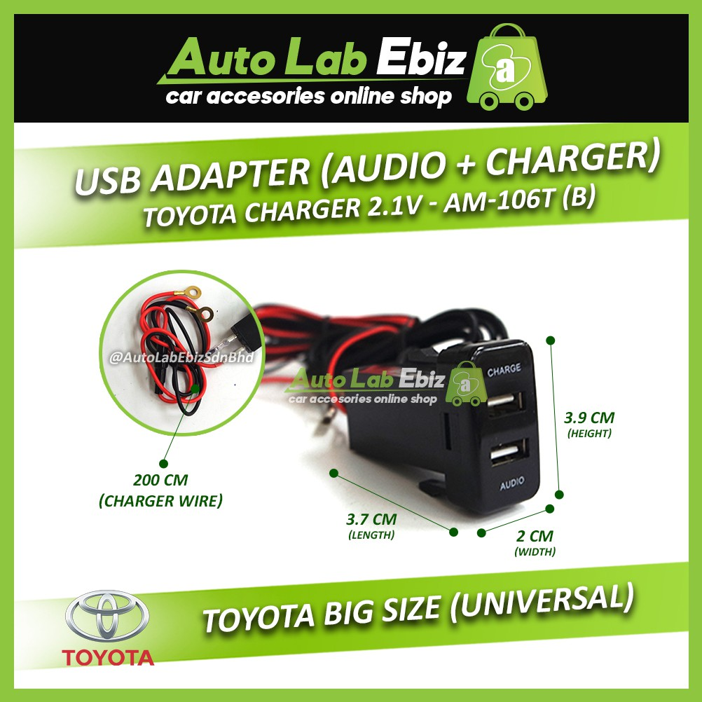 USB Adapter (Audio + Charger) Toyota Charger 2.1V - AM-106T (B)