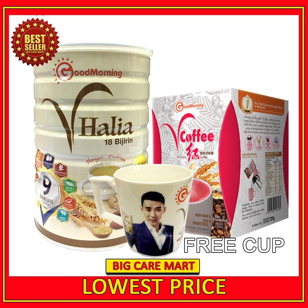 Good Morning VHalia 1kg + Vcoffee Fat Burning Coffee 15s + FREE CUP