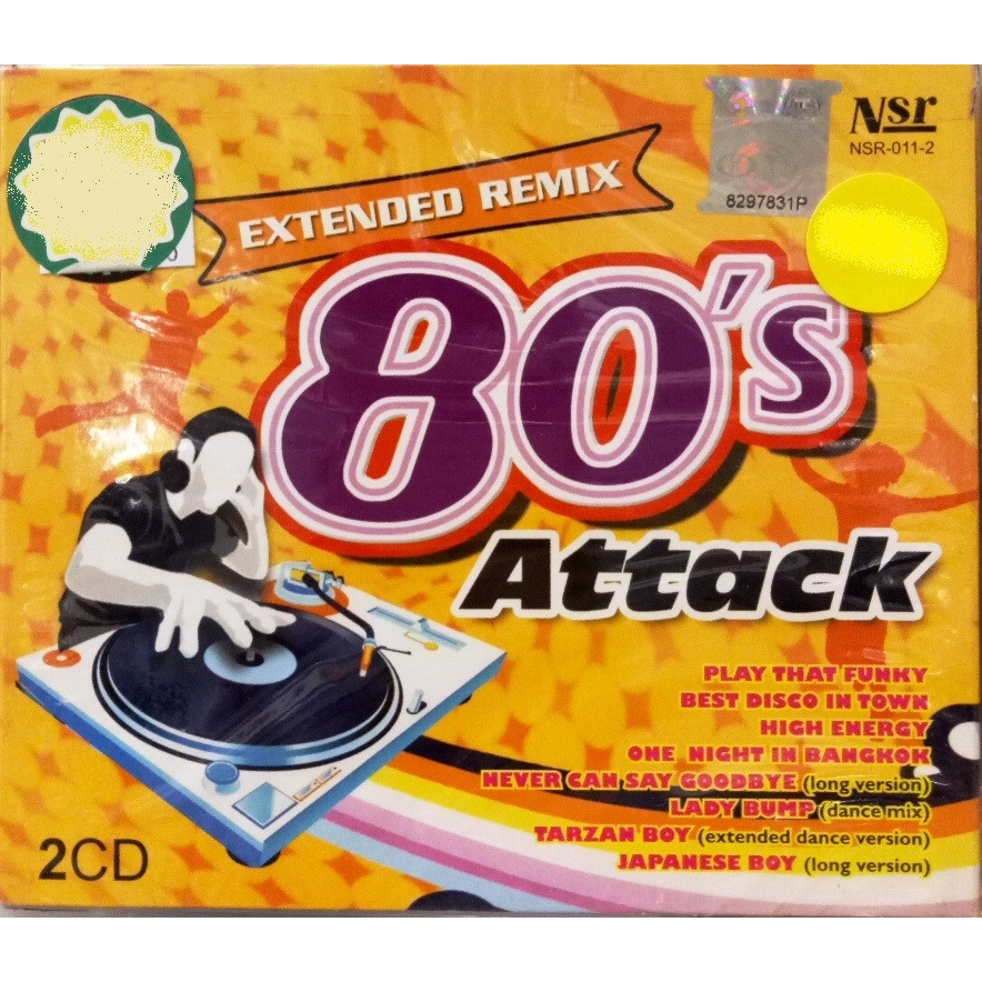 80's Attack Extended Remix 2CD