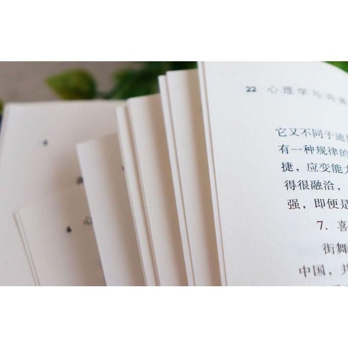 Ready Stock- Self help book 心理学与沟通技巧