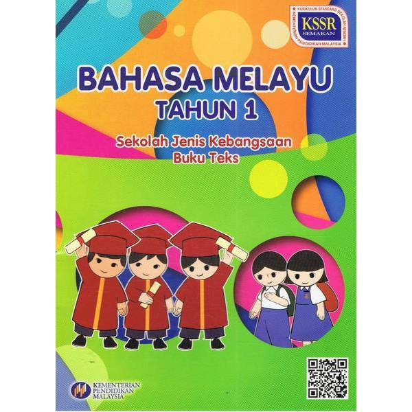 Buku Teks Bahasa Melayu Tahun 1 Sjk Shopee Malaysia